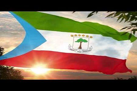 DISPOSICIÓN ADICIONAL DE LA LEY FUNDAMENTAL DE GUINEA ECUATORIAL DE 1.991