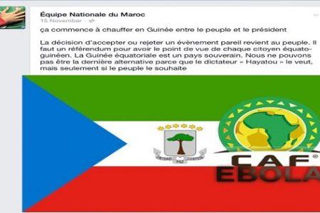 El Equipo Nacional de Fútbol de Marruecos muestra su apoyo al pueblo de Guinea Ecuatorial