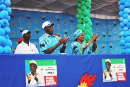 El PDGE está adornando la UNGE para recibir a Obiang Nguema