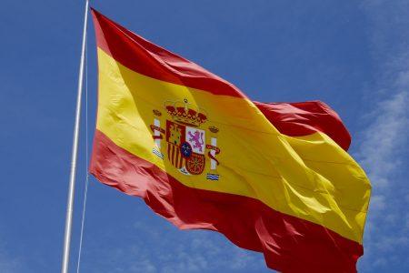 España, una democracia aparente