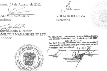 Desesperados intentos de Obiang y Kokorev por exculparse de sus actos de corrupción